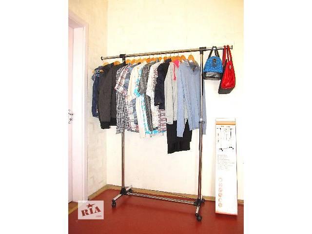 продам Одинарная стойка вешалка для одежды с выдвижными держателями бу в Киеве