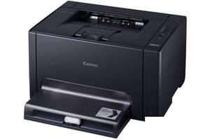 б/у Принтеры лазерные цветные Canon