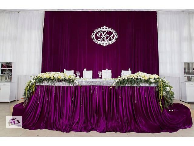Полная организация, подготовка, оформление и проведение свадьбы!- объявление о продаже  в Кривом Роге