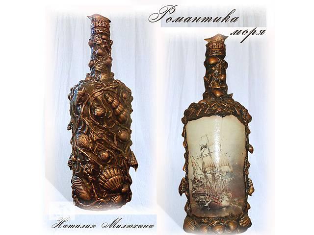 продам Оформление бутылки в морском стиле, морские сувениры, подарок моряку бу в Мариуполе