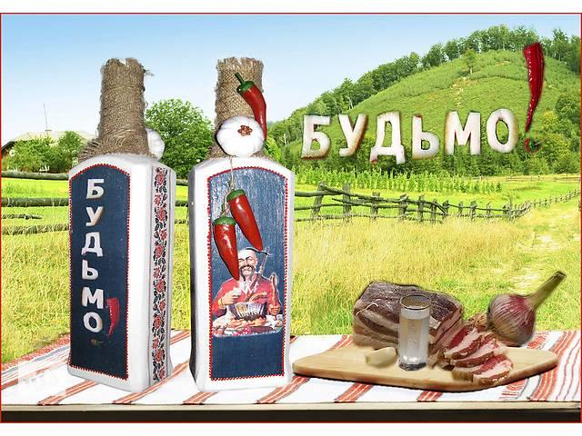 продам Оформление бутылки в украинском стиле, украинский сувенир подарок мужчине на день рождения юбилей бу в Мариуполе (Донецкой обл.)