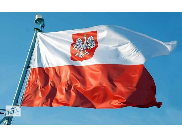 бу Оформление гражданства, ВНЖ и ПМЖ в Польше  в Украине