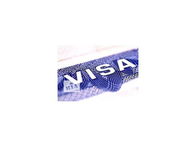 купить бу Оформление шенгенских виз и официальное трудоустройство в Польше в Харькове
