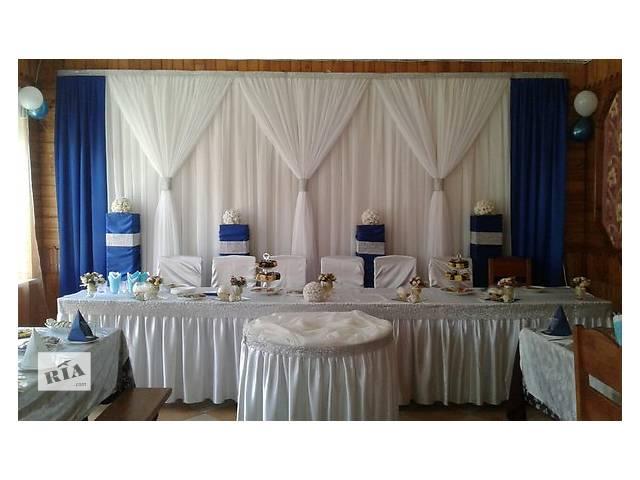 продам Оформление свадьбы и других торжественных мероприятий бу в Лохвице