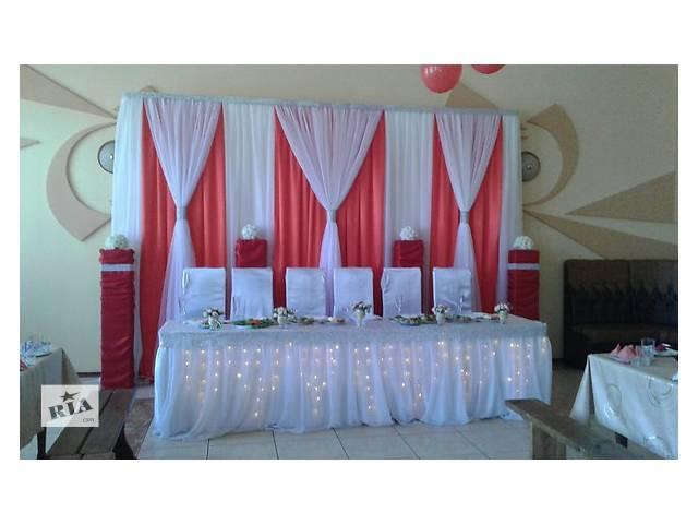 бу Оформление свадьбы и других торжественных мероприятий в Лохвице