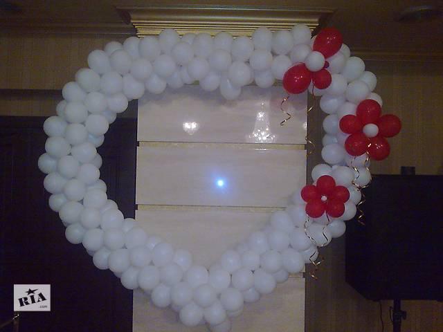 купить бу оформление торжеств херсон украшение помений отзывы  в Херсоне