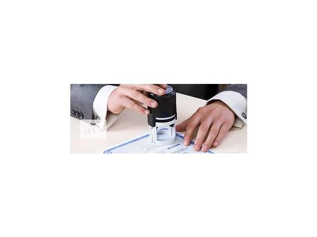 купить бу Оформление временного и постоянного вида на жительство в Украине , разрешения на работу .  в Украине