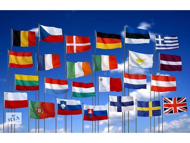 купить бу Оформление виз Шенген и других стран.  в Днепропетровской области
