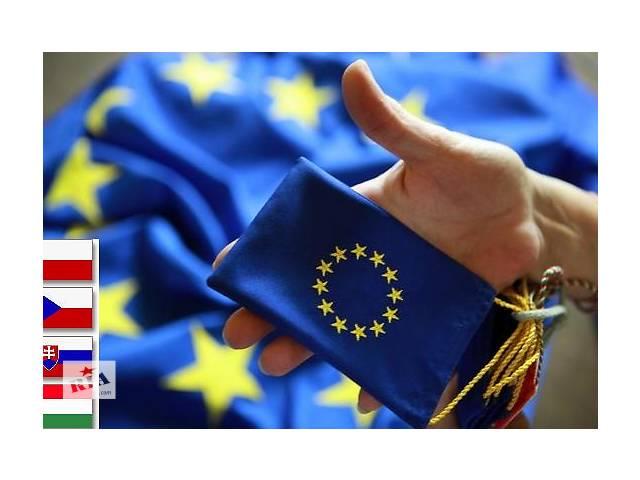Оформление виз в чистые и отъезженные паспорта- объявление о продаже   в Украине