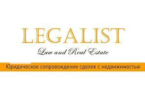 Оформление недвижимости. Юридическое сопровождение сделок с недвижимостью