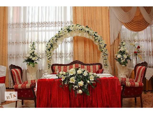 Свадебная арка и декорация зала в Днепропетровске- объявление о продаже  в Днепре (Днепропетровске)