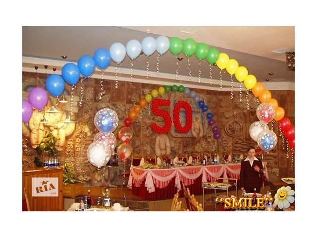 купить бу  Оформления воздушными шарами в Запорожье