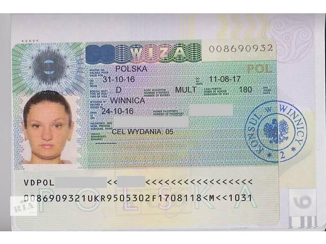 продам Оформляем визы в Польшу, Чехию, Шенгенские визы. бу  в Украине