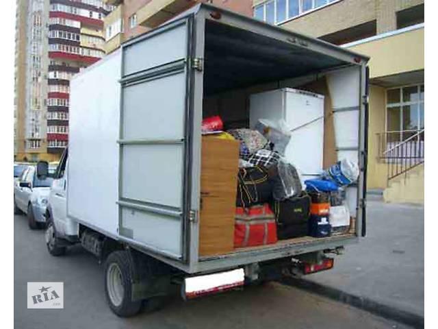 продам Офисные, квартирные, цеховые, дачные переезды! бу в Киеве