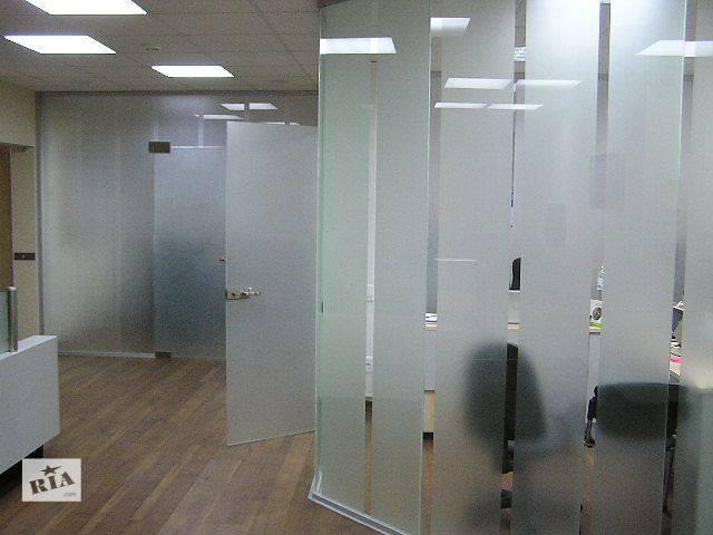 бу Офисные перегородки из закаленного стекла в Одессе