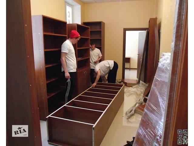 Офисный, квартирный переезд!- объявление о продаже  в Днепре (Днепропетровск)