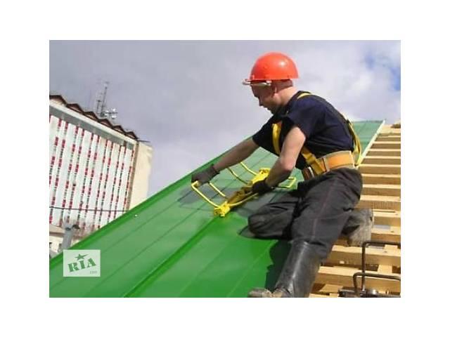 Официальная работа в Словакии- объявление о продаже   в Украине