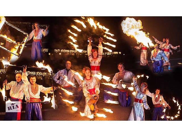 продам Огненное шоу, Фаер шоу  в Черкассах!Украинская программа! Мы украсим  ваш праздник! Театр Огня бу  в Украине