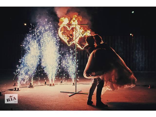 купить бу Огненные сердца и пиродорожка на свадьбу, юбилей, праздник в Полтаве