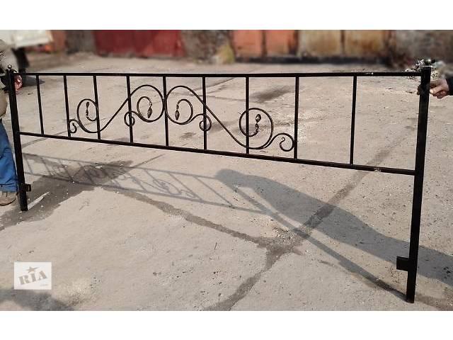 Оградка металлическая на кладбище. Днепропетровск.- объявление о продаже  в Днепре (Днепропетровск)