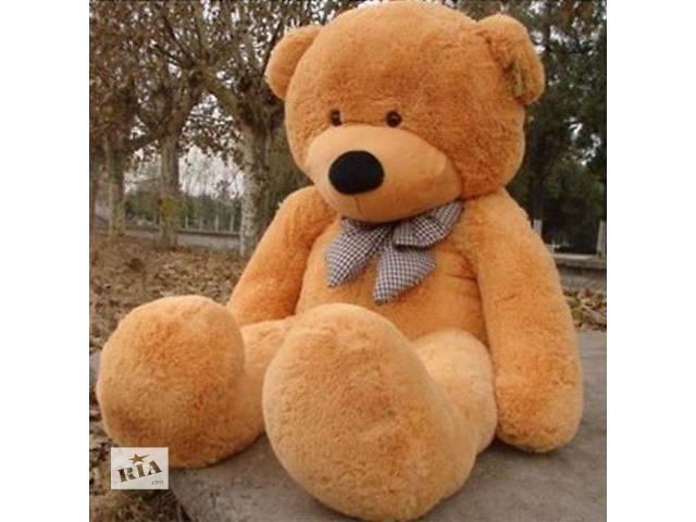 Огромный 2м бежевый мягкий плюшевый медведь (большой мишка 2 метра), доставка по Украине- объявление о продаже  в Кривом Роге