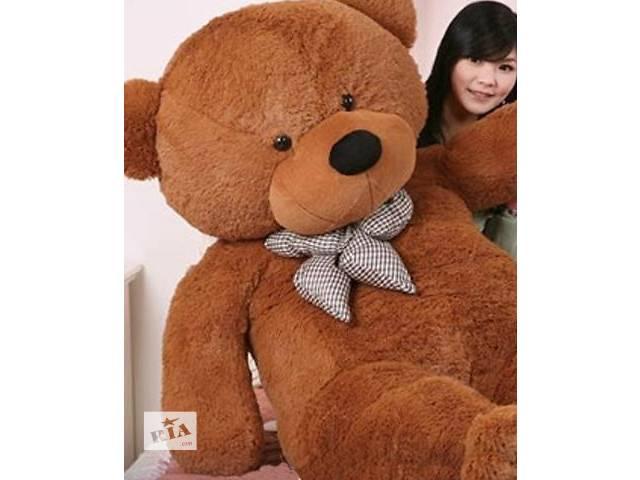 продам Огромный красивый 2м коричневый плюшевый медведь (большой мягкий мишка 2 метра), доставка по Украине бу в Кривом Роге