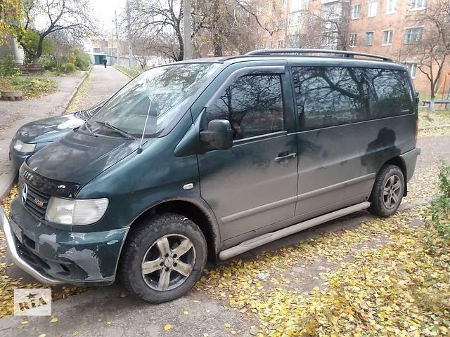 купить бу окажу услугу  в Украине