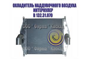 Новые Радиаторы интеркуллера