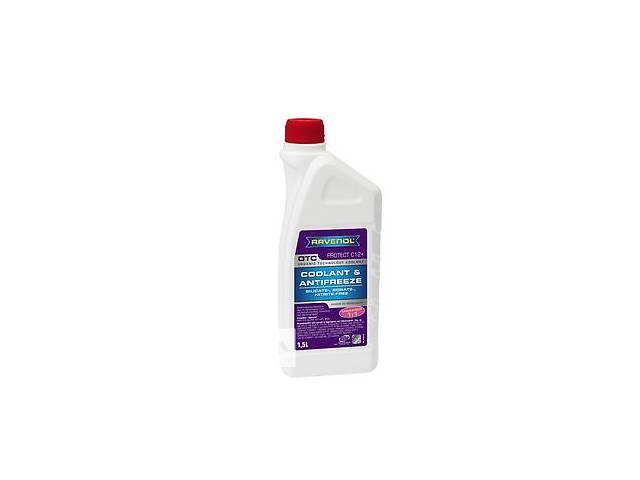продам Охлаждающая жидкость Ravenol OTC Organic Techn. Coolant Concentrate ; 1,50 л. бу в Запорожье