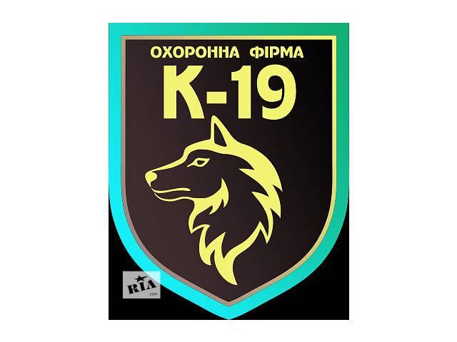 купить бу охранные услуги по умеренным ценам  в Украине