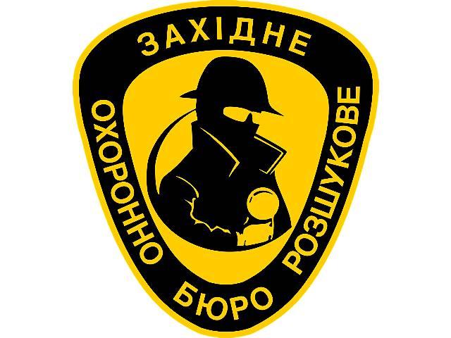 купить бу Охранник (вахта по Западному региону) в Львовской области