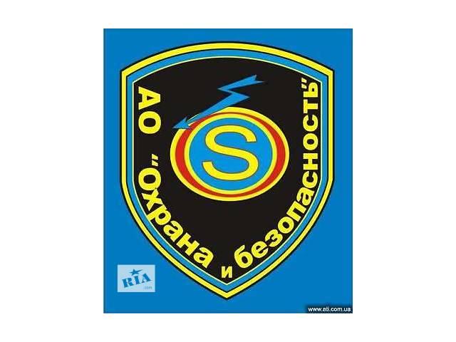 продам Охрана квартир, домов, офисов и т.д. на пульте охраны. бу в Харькове