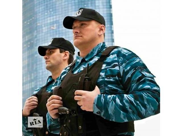 купить бу Охрана (вахта) в Харьковской области