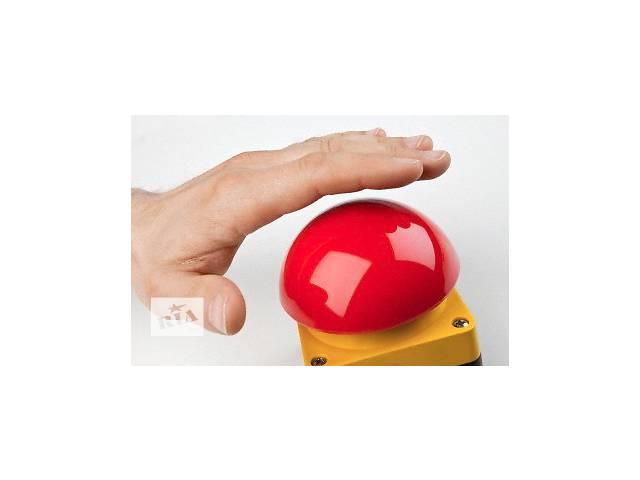 бу Охрана всех видов собственности_Сигнализация_Тревожная кнопка в Харькове