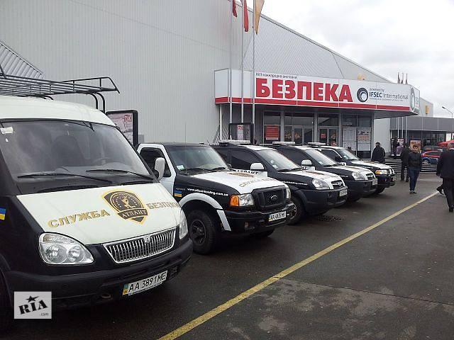 купить бу охрана заводов в Киеве