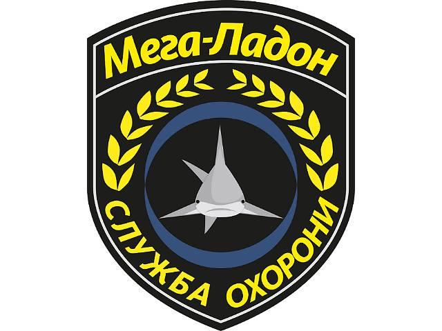 купить бу Требуются охранники  в Украине