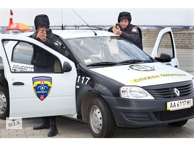 продам Охранные услуги бу  в Украине