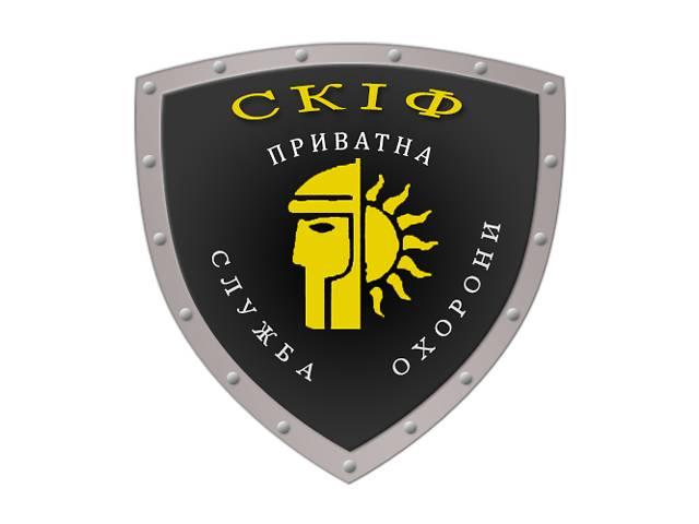 Охранник на завод (вахта)- объявление о продаже  в Винницкой области