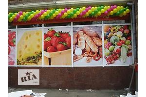 Реклама на витринах магазинов