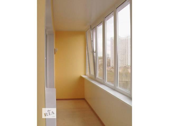 бу Окна балконы лоджии (вынос, обшивка, утепление) в Киеве
