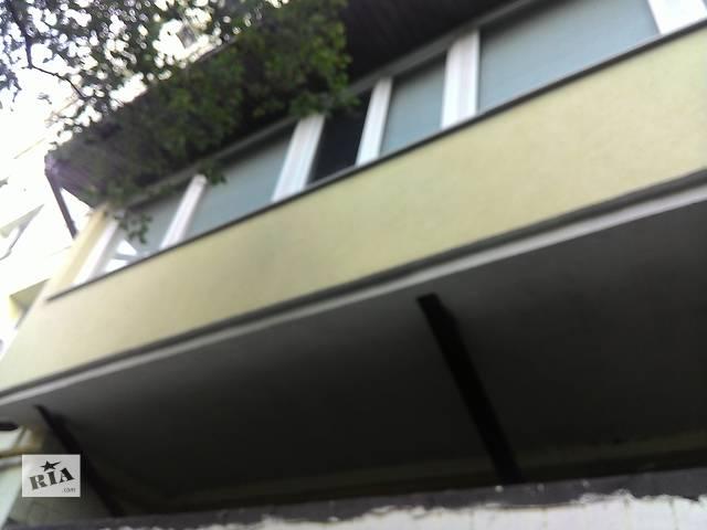 купить бу Окна .Балконы в Киеве