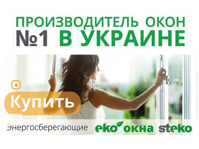 купить бу Окна, двери, балконы, роллеты, стеклопакеты, ремонт окон. в Бахмуте (Артемовске)