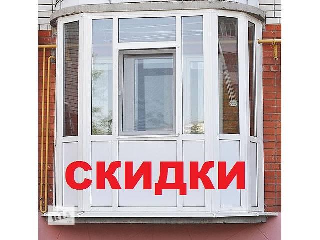 Окна, двери, балконы из металлопластика по сезонным скидкам!.