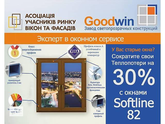 бу Если окна, то - VEKA! в Днепропетровской области