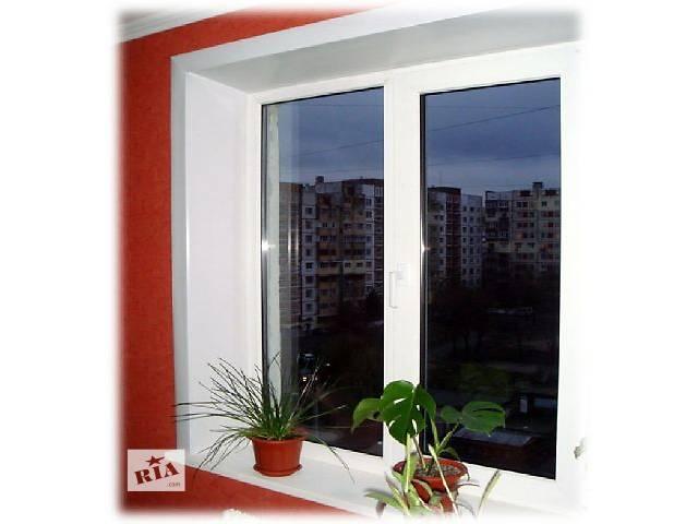 Окна металлопластиковые, балконные блоки. - стройматериалы в.