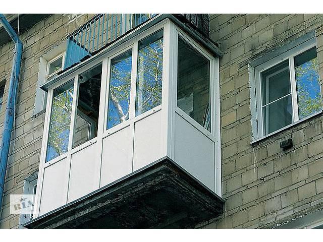 продам Окна металлопластиковые от завода!  бу в Днепре (Днепропетровске)