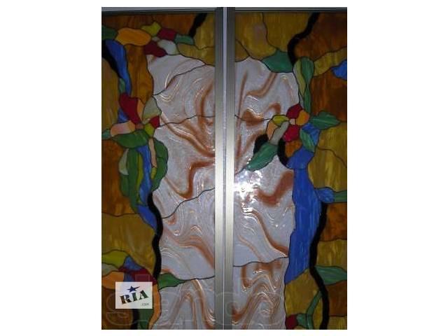 бу Окна, двери, лестница Раздвижые двери новые Арт-витраж в Днепре (Днепропетровск)