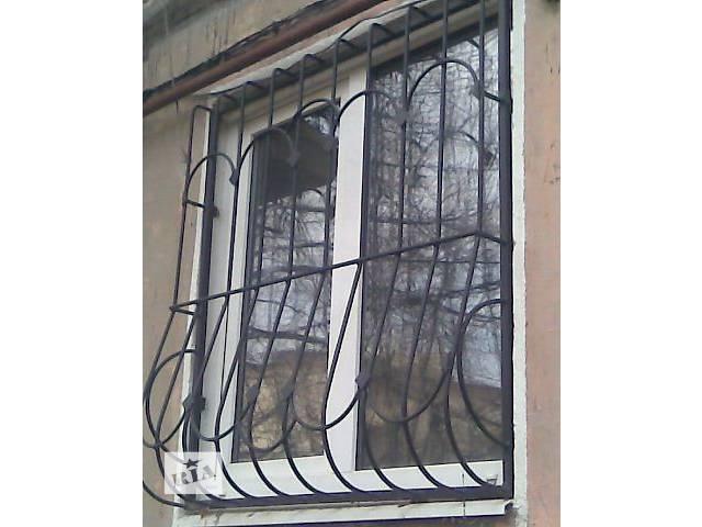 бу Решетки на окна новый в Виннице
