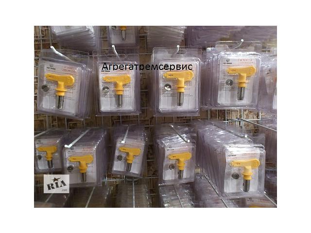 купить бу Окрасочная форсунка для окрасных агрегатов под ваши работы в Киеве