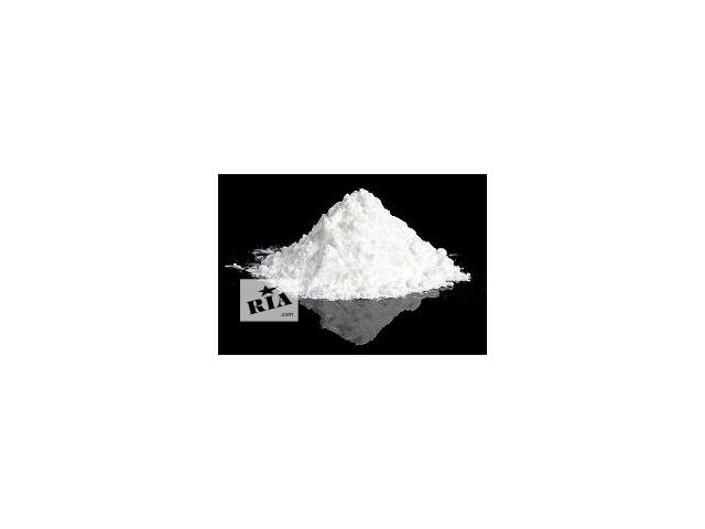 бу Оксид алюминия (AL2O3)  в Украине